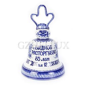 """Сувенир """"Колокол"""" с надписью"""