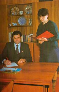Логинов В.М.