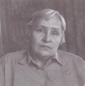 Л. П. Азарова