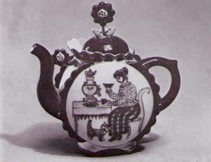 Л.П. Азарова. Чайник, 1969