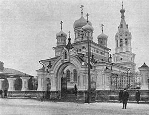 Старая церковь Ново-Харитоново