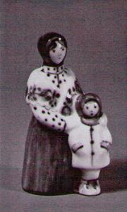 Н.Б. Квитницкая. Бабушка и внучка, 1966