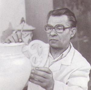 Василий Иванович Авдонин