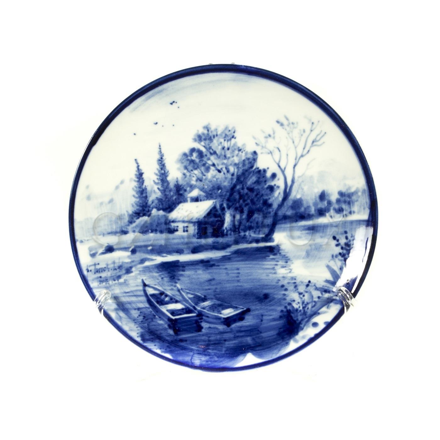 Тарелка декоративная «Русский Пейзаж» №1