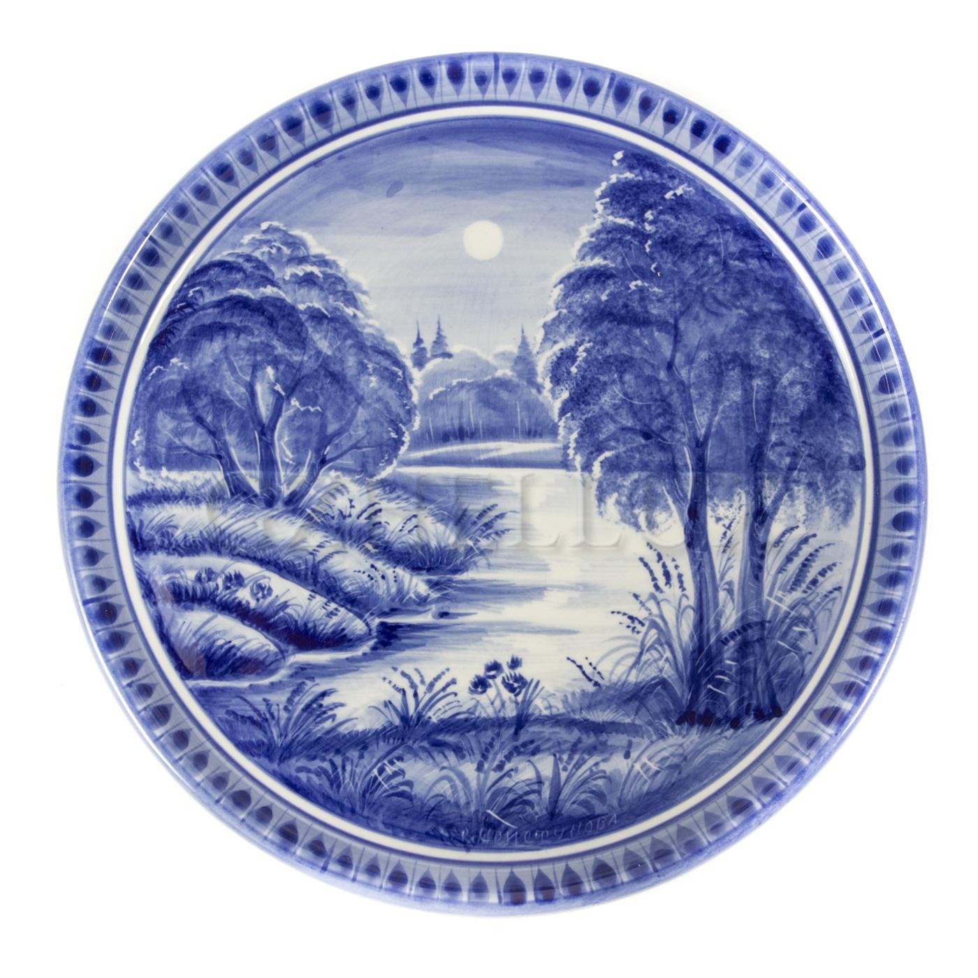 Тарелка декоративная «Пейзаж»