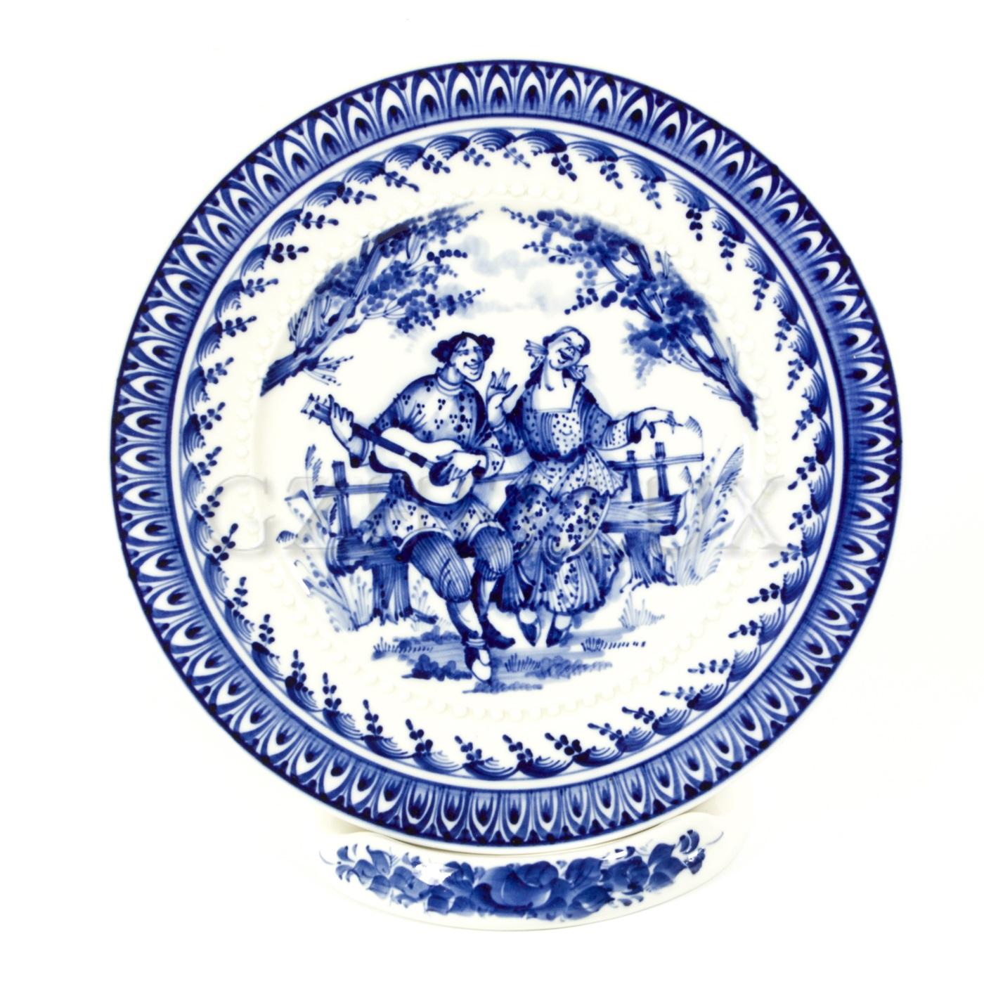 Тарелка декоративная «Свидание»