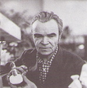 Г.В. Денисов