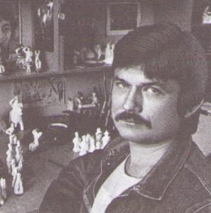 Гаранин Юрий Николаевич
