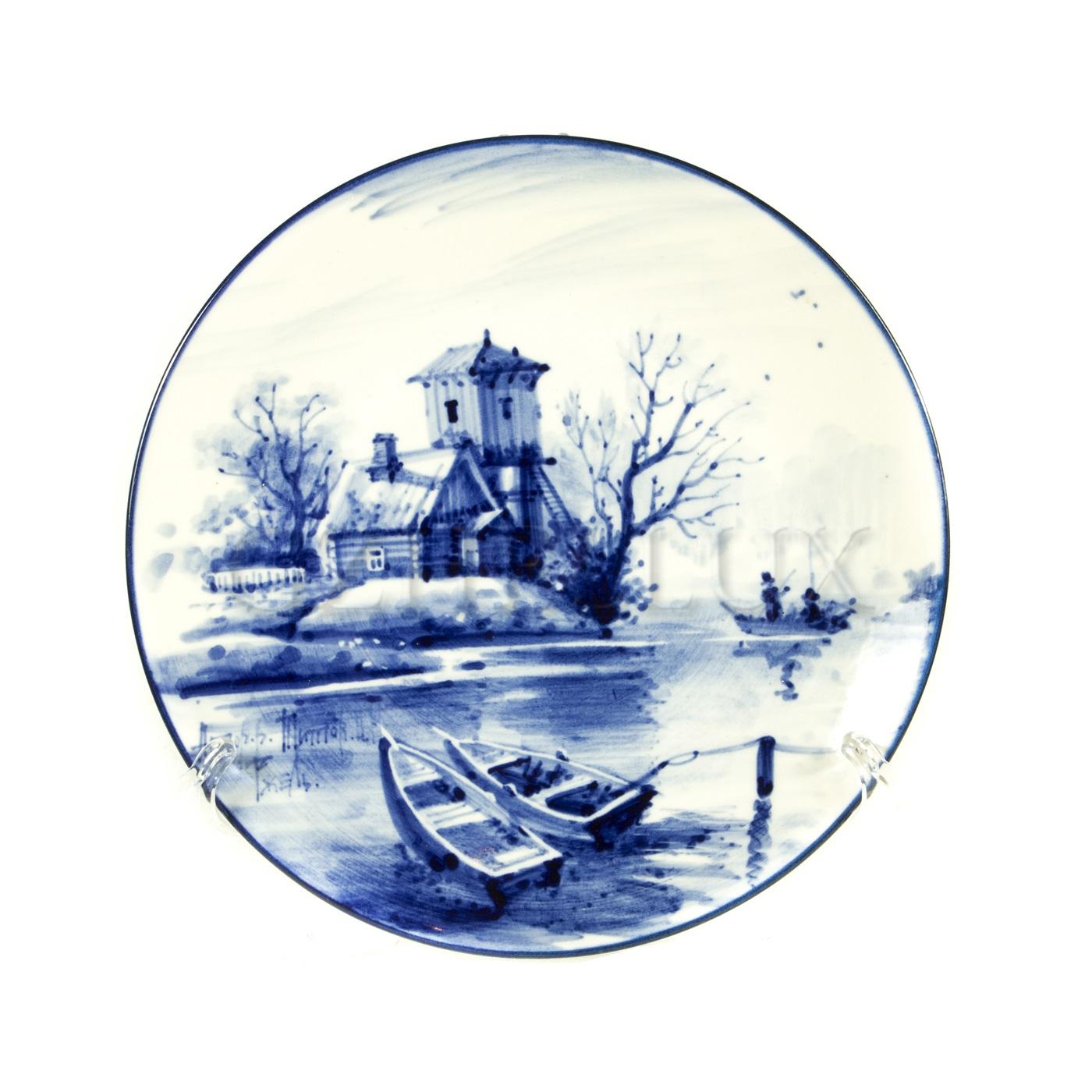 Тарелка декоративная «Русский Пейзаж» №2