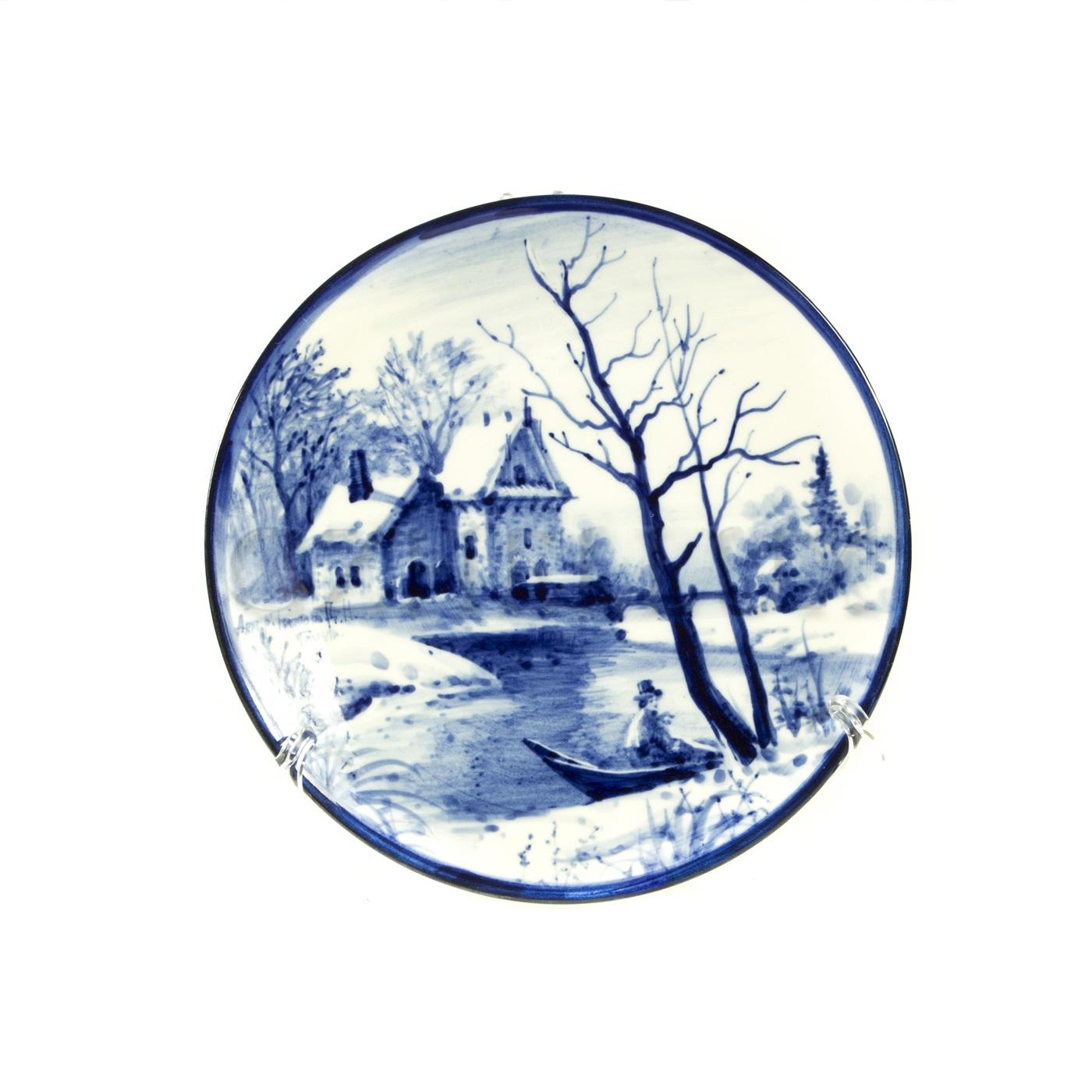 Тарелка декоративная «Русский Пейзаж» №7