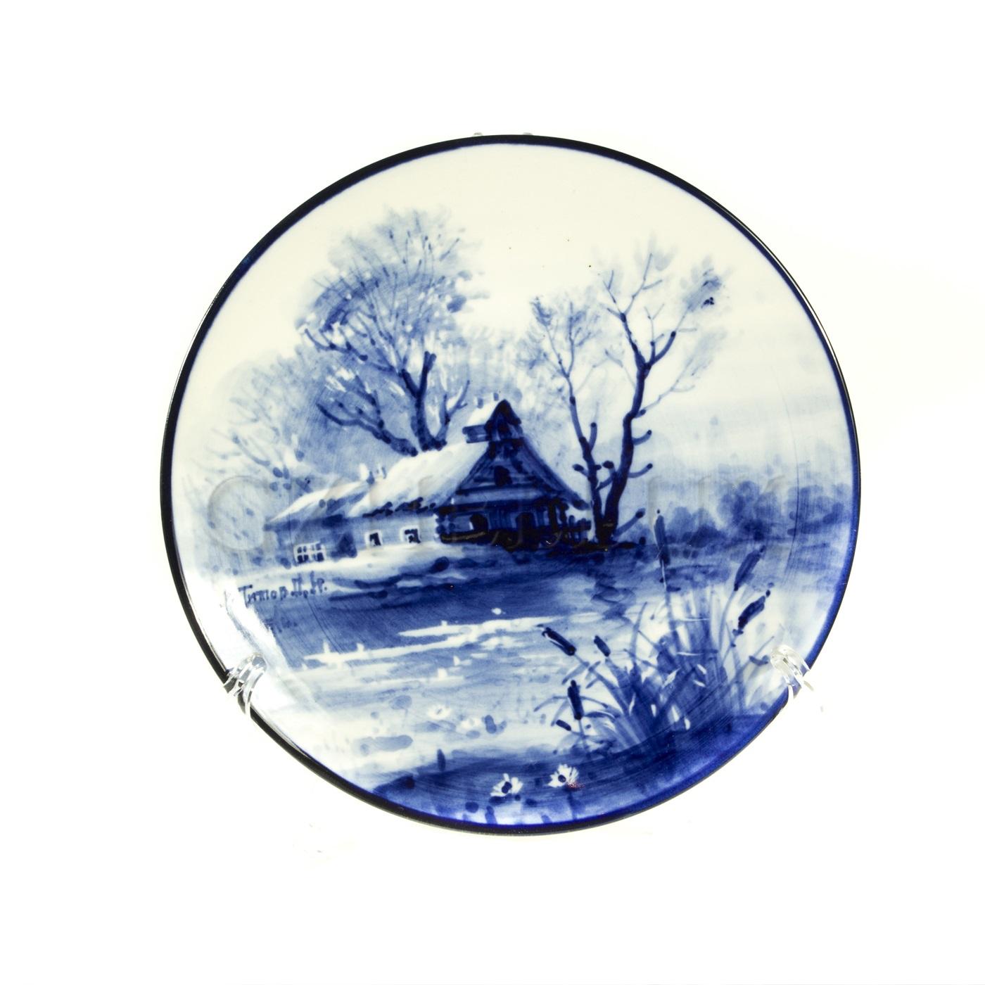 Тарелка декоративная «Русский Пейзаж» №8