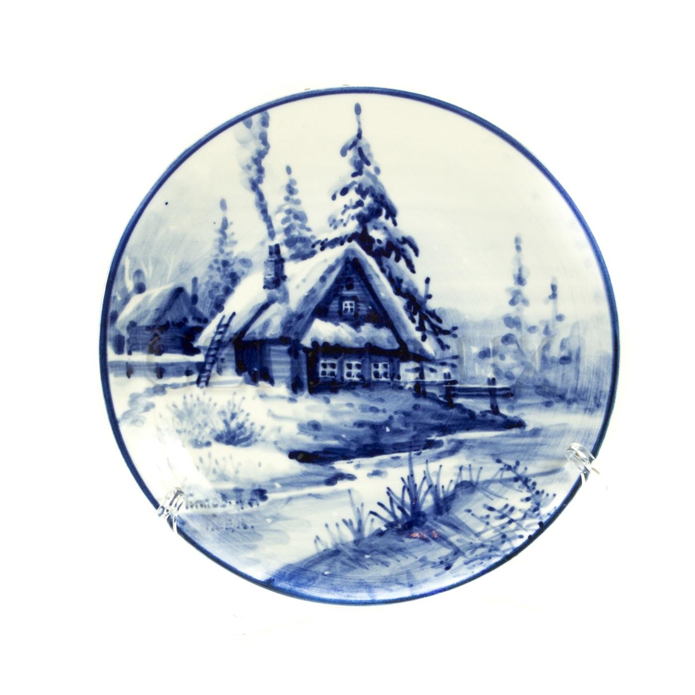 Тарелка декоративная «Русский Пейзаж» №9