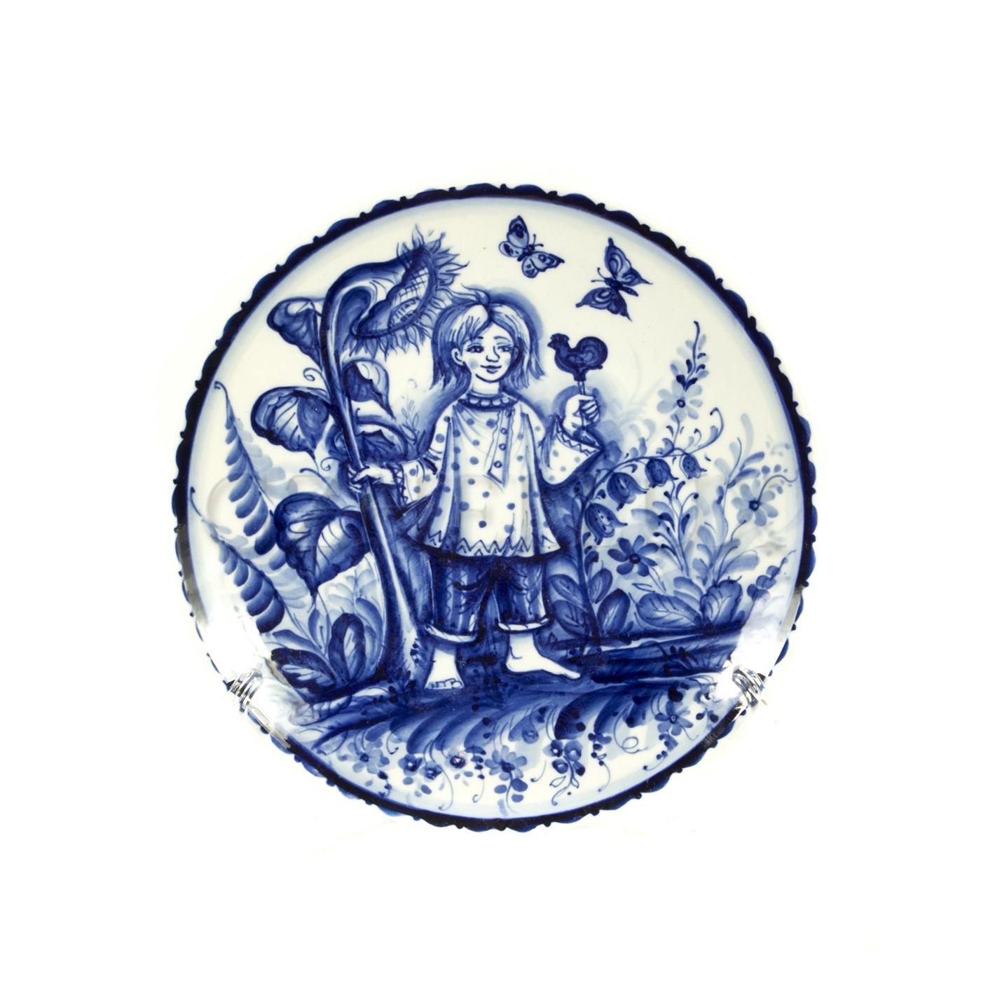 Тарелка декоративная «Мальчик с пальчик»