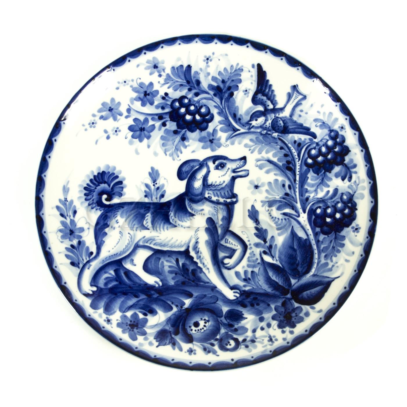 Тарелка декоративная «Собака на прогулке»