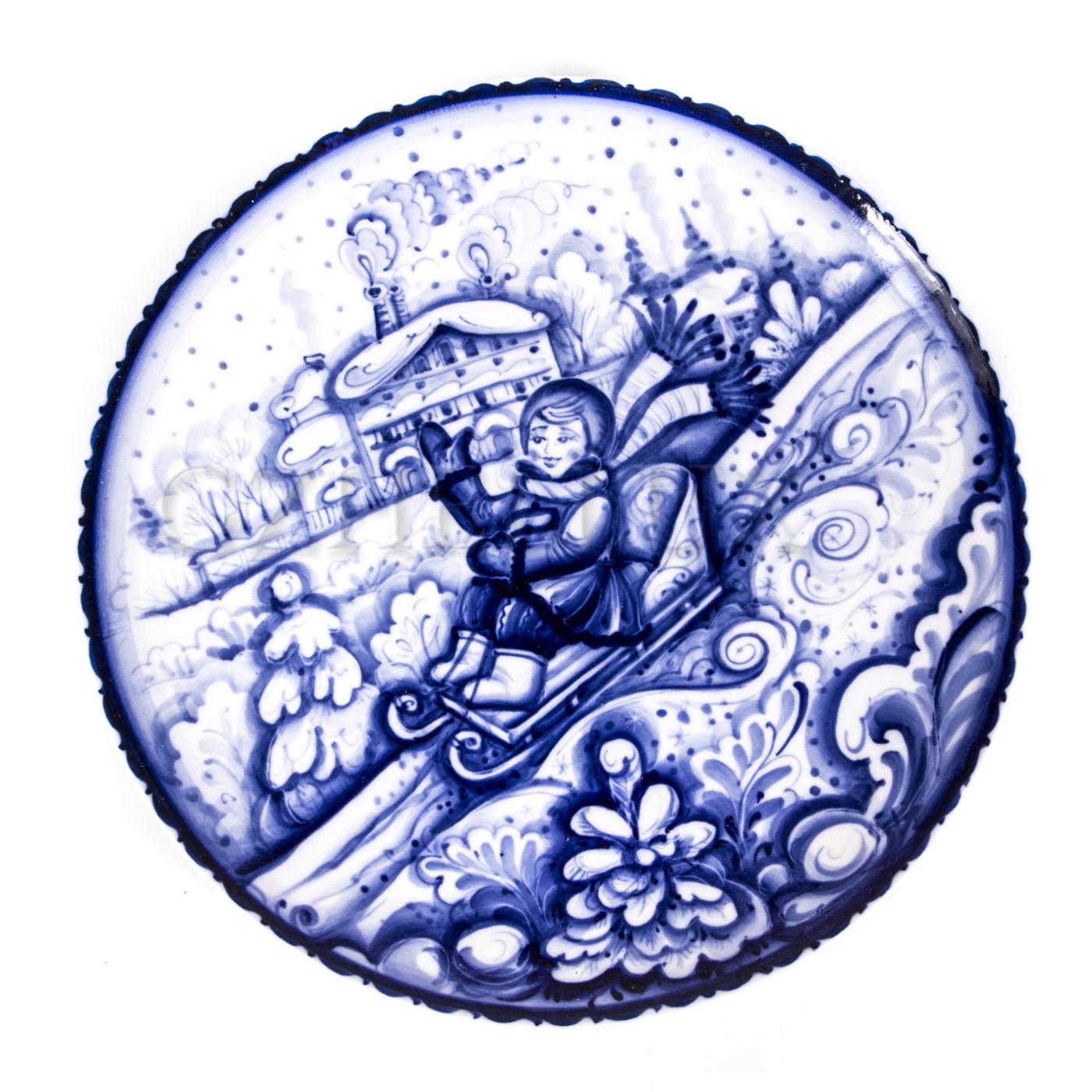 Тарелка декоративная «Зимние забавы»