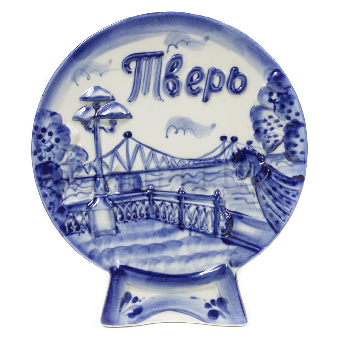 Тарелка декоративная с пейзажем на заказ