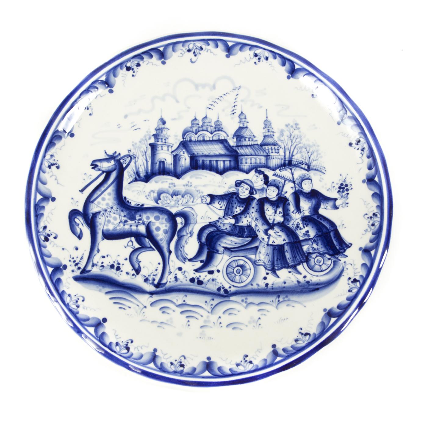 Тарелка декоративная «На Возу»