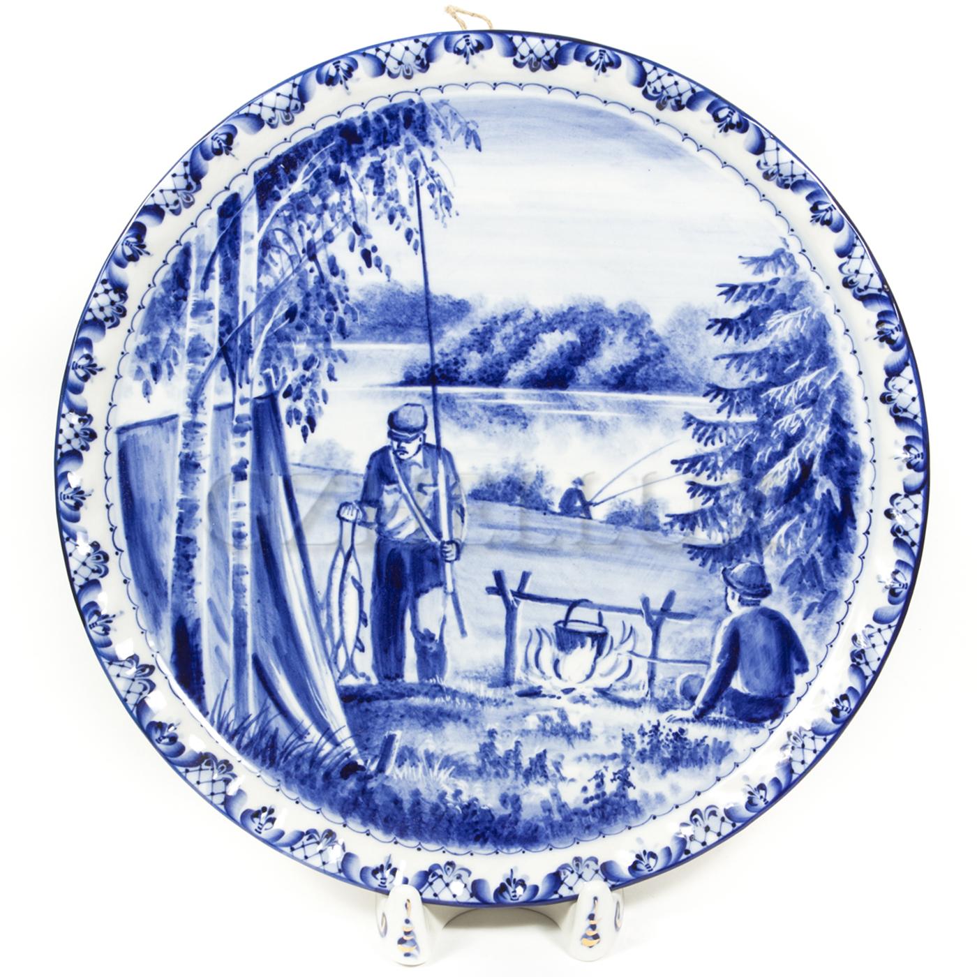 Тарелка декоративная «Рыбалка»