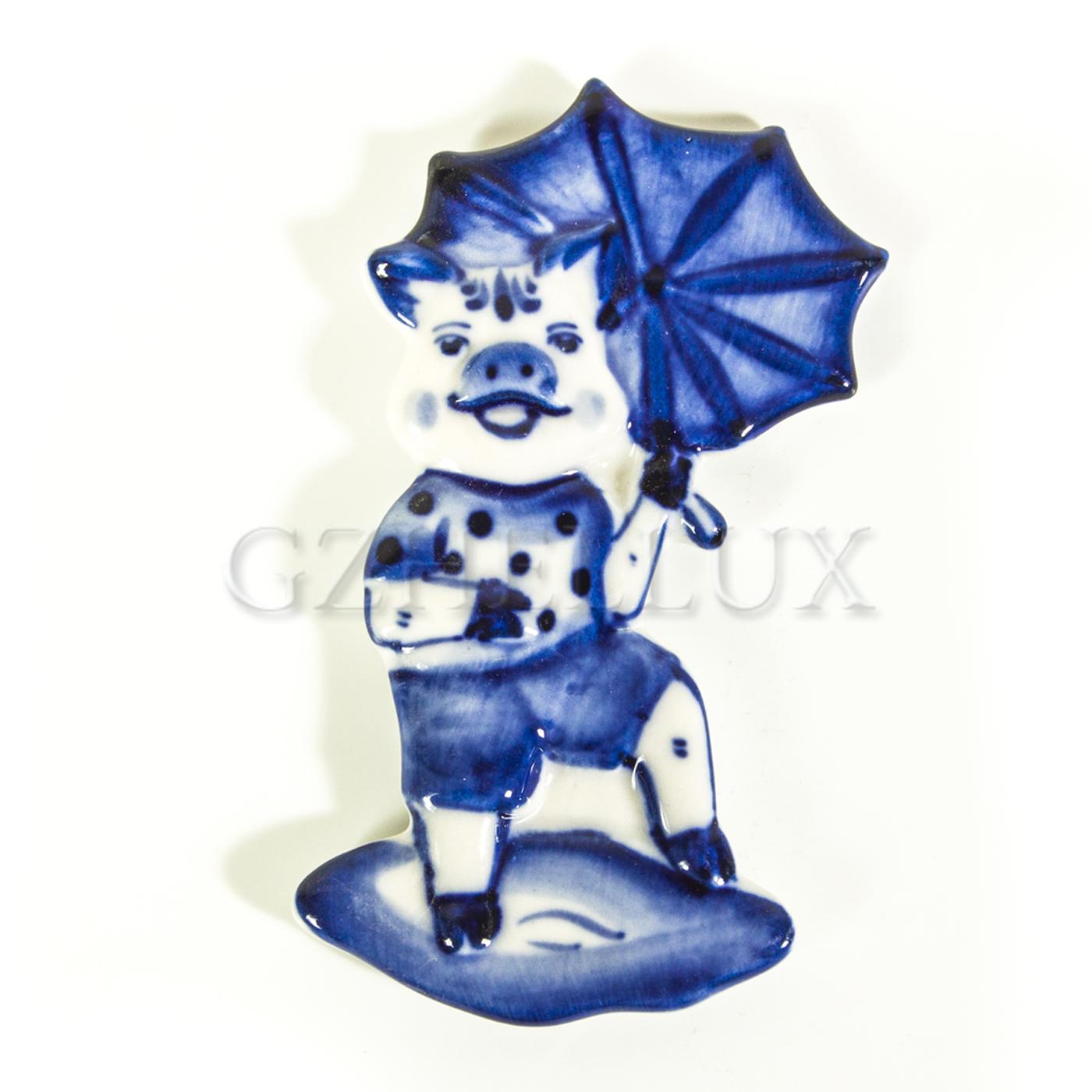 Магнит «Поросенок с зонтом»
