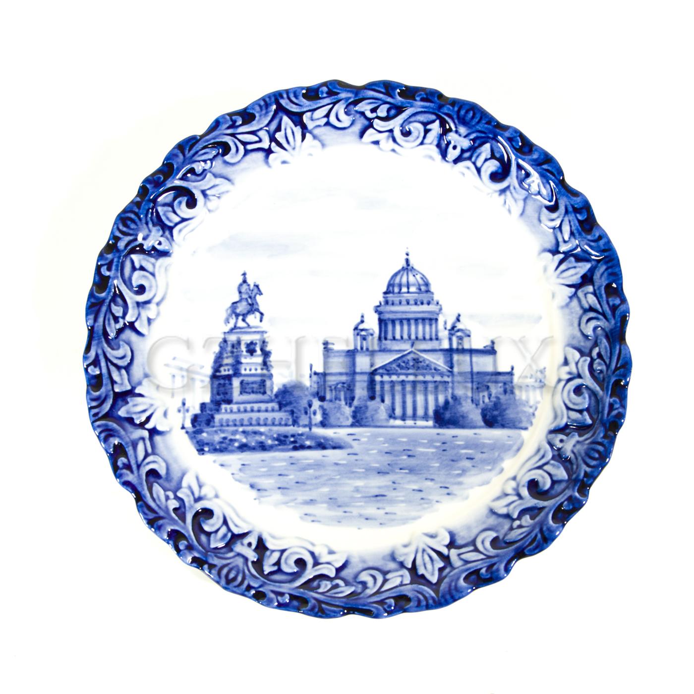 Тарелка декоративная «Санкт-Петербург»