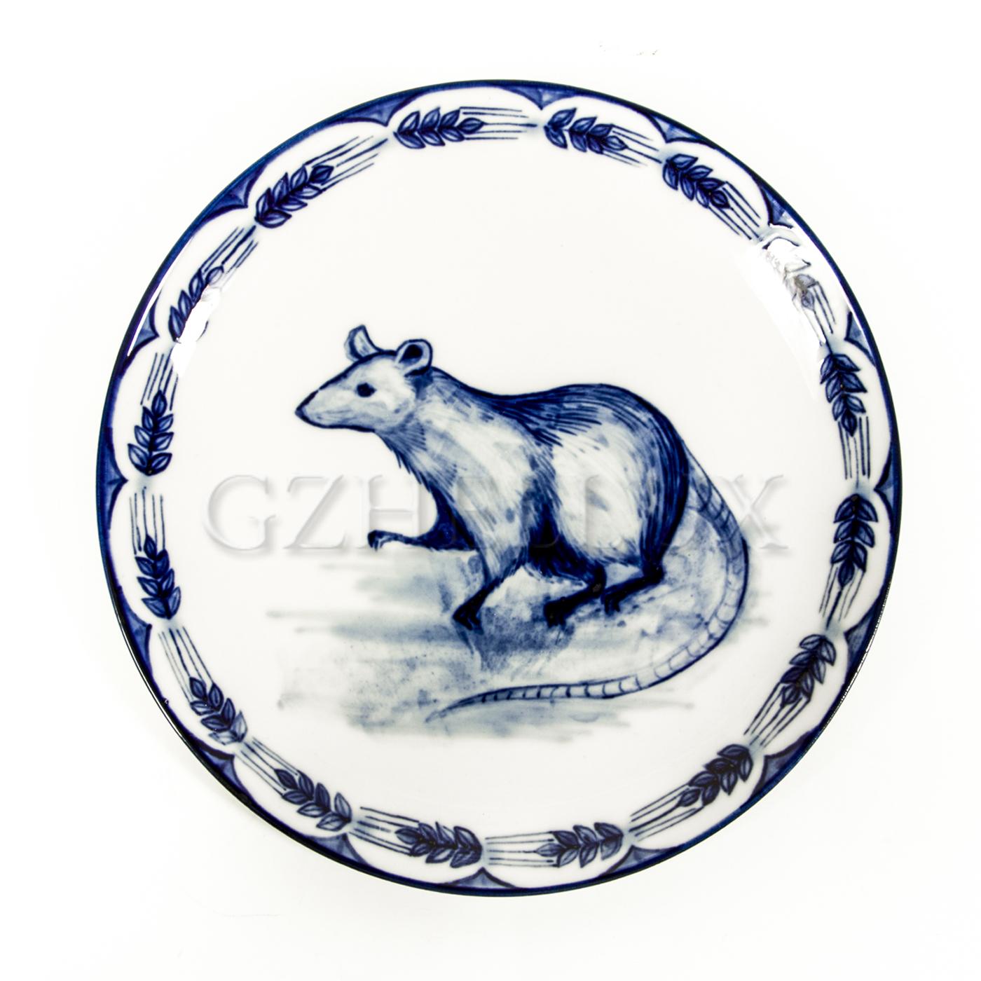 Тарелка декоративная «Крыса 2020»