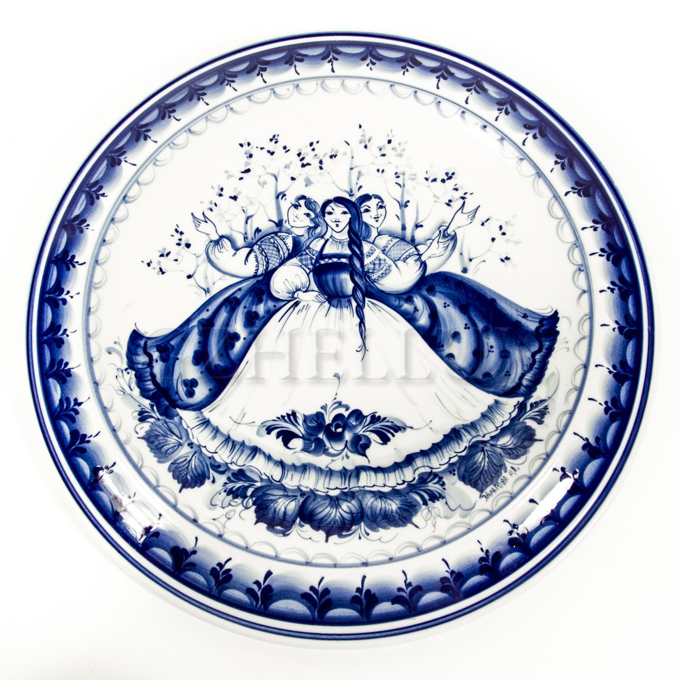 Тарелка декоративная «Барышни»