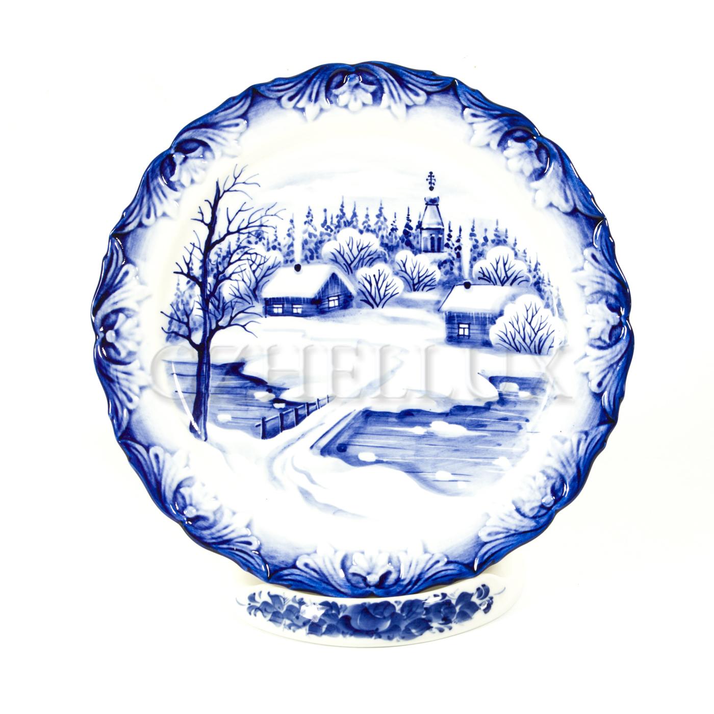 Тарелка декоративная «На Руси»