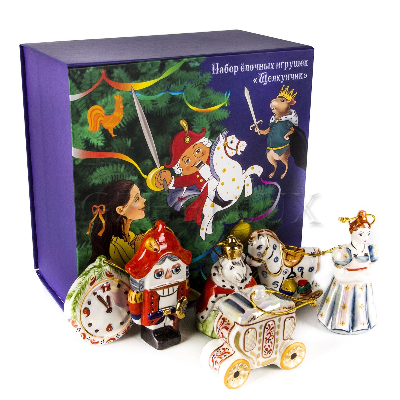 Набор ёлочных игрушек «Щелкунчик» в красках
