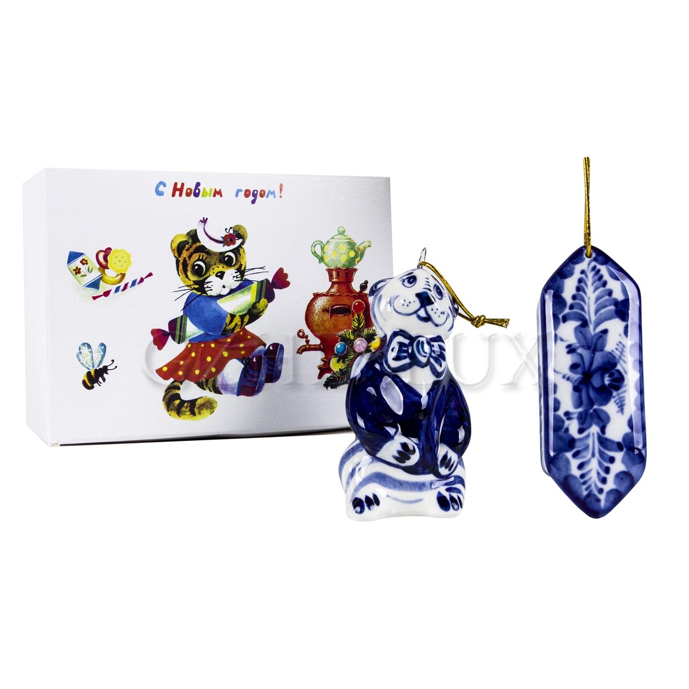 Набор ёлочных игрушек «Тигр и конфета»