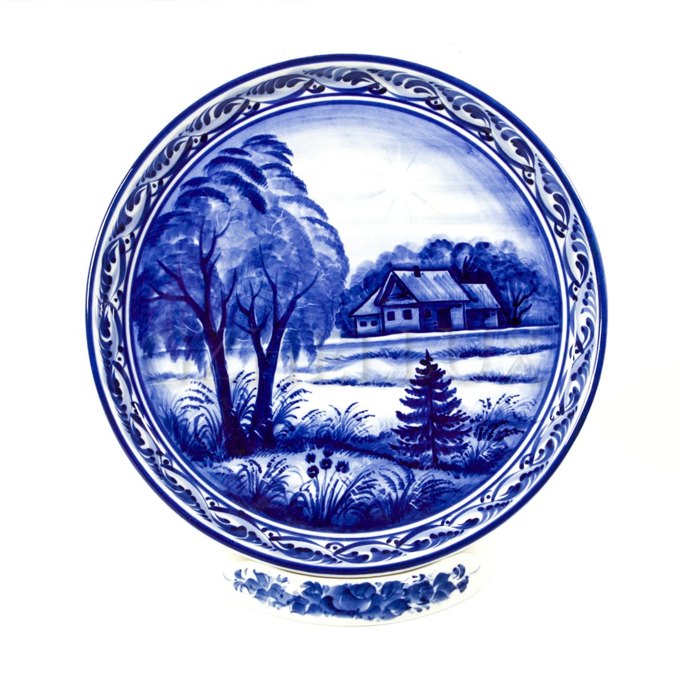 Тарелка декоративная «Лето»