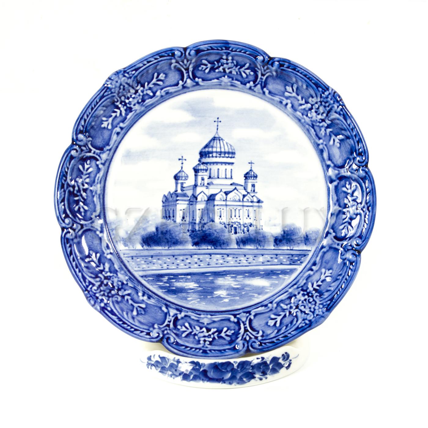 Тарелка декоративная «Храм Христа Спасителя»
