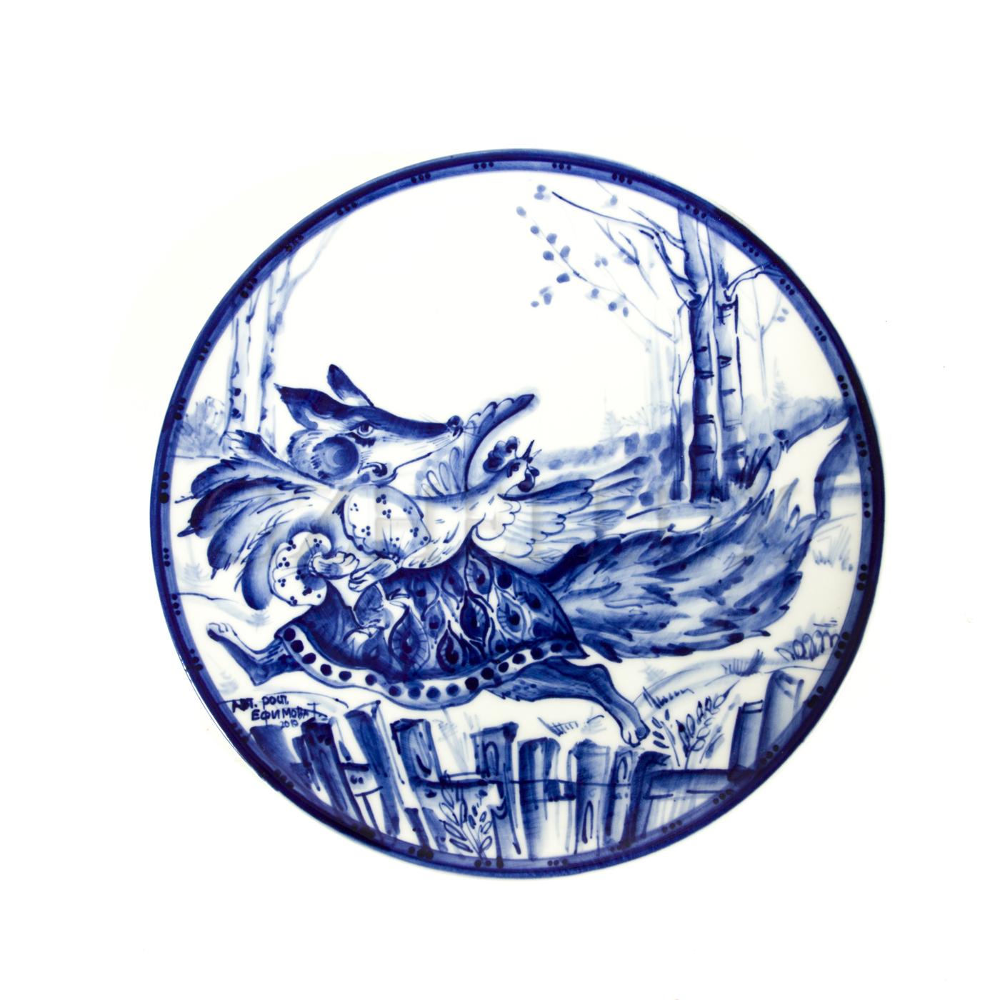 Тарелка декоративная «Лиса тащит петуха»