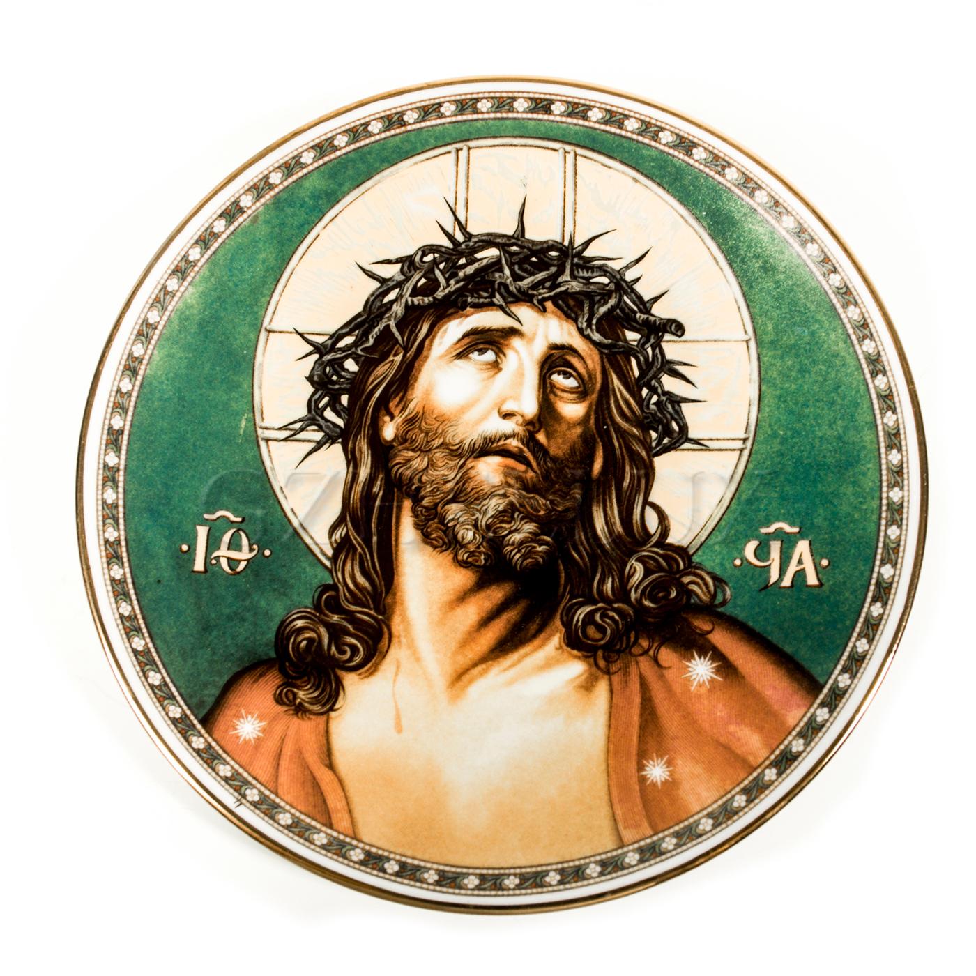 Тарелка настенная «Спаситель» (деколь)
